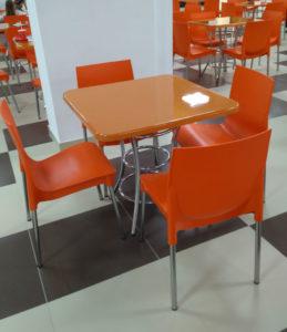 Оранжевый стул Рич