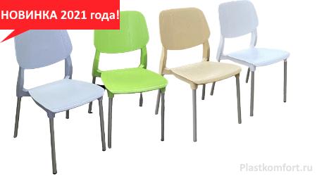 Пластиковый стул Ventuno - купить оптом